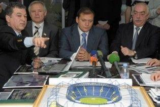 Добкін: Харків зробив неможливе у змаганні за Євро-2012