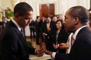 Обама видасть книжку для дітей