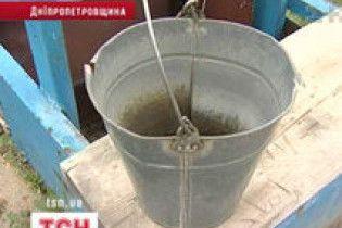 Через руйнування греблі на Дніпропетровщині зникла питна вода