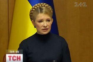 Тимошенко збирає позачерговий Кабмін за участі представників МВФ