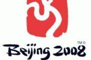Екологія в Пекіні загрожує Олімпіаді