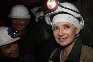 Тимошенко не поїде до Мєдвєдєва: вона святкуватиме День шахтаря