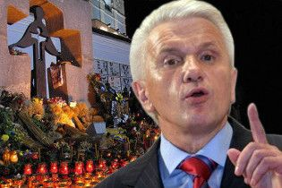 Литвин підтримав Росію: Голодомор не був геноцидом виключно українців