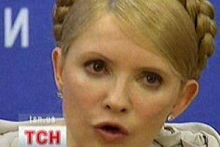 """Тимошенко відмовилась розмовляти російською з телеканалом """"Росія"""""""