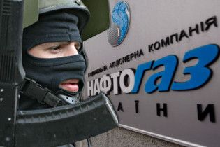 """""""Альфа"""" забирає в """"Нафтогазу"""" оригінали контрактів з """"Газпромом"""""""