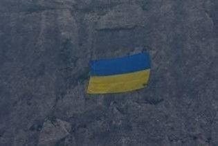 СБУ встановила в горах Криму гігантський прапор України