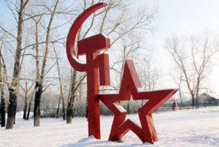 Львів вимагає заборонити комуністичну ідеологію
