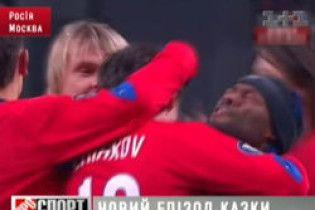 ЦСКА можуть виключити з Ліги чемпіонів