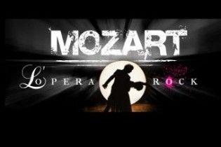 У Франції поставили мюзикл про Моцарта