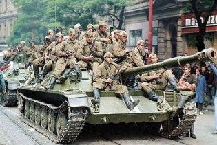 Радянський Союз планував захоплення Манчестера