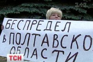 В Україні побільшало жертв фінансових пірамід