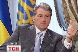 Ющенко піде на дострокові вибори, але тільки разом з Радою