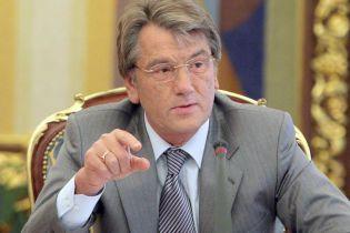 Ющенко: криза через зміни до Конституції