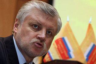 У Росії пропонують розділити повноваження мера і глави уряду Москви