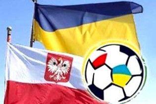 Євро-2012: Україна отримає три міста, Польща - п'ять