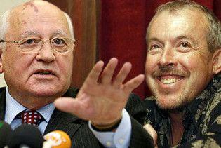 Макаревич та Горбачов разом заспівали романси
