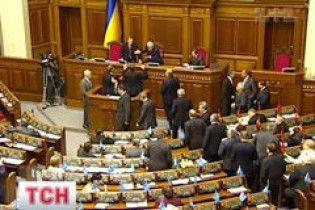 """ВР призначить """"пакет"""" нових міністрів 19 березня"""