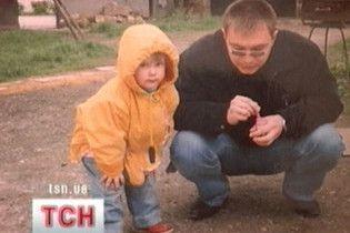 Батько викрав свою доньку через сім років після смерті дружини
