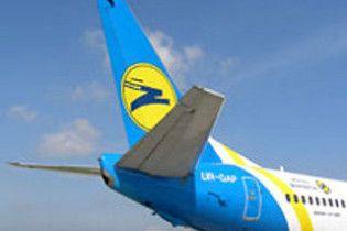 Austrian Airlines продала свою долю в МАУ