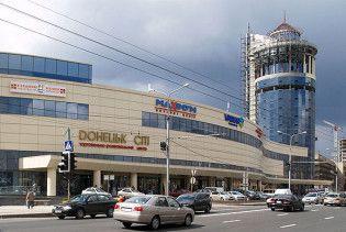 Найбільш комфортним містом для проживання визнано Донецьк