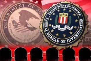 Список терористів ФБР містить 24 тисячі невинних людей