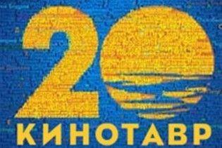 """В Сочі вручили нагороди """"Кінотавра"""""""