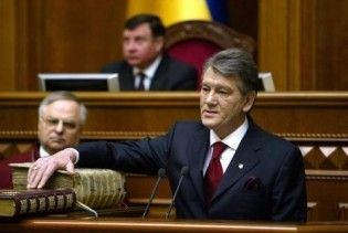 Ющенко допускає, що Конституцію змінять ще при його каденції