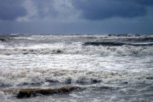 Небезпечні хвилі Аравійського моря