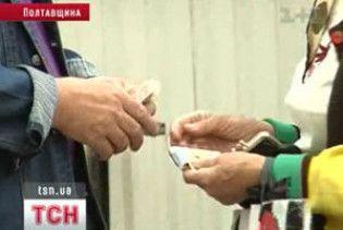Шахрайка виманила в чоловіка 50 тисяч гривень