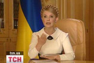 """Тимошенко: """"Пропало все!"""" - це Бог шельму помітив"""