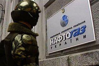 """Озброєні СБУшники залишили будівлю """"Нафтогазу"""""""