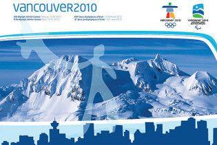 Українці готуються до Олімпіади-2010 в борг