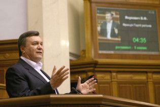 Янукович: неучасть України у саміті НАТО - це заслуга ПР
