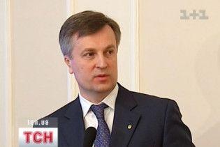Українська опозиція заговорила про можливе об'єднання