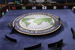 """Саміт """"Великої двадцятки"""" покладе край вільній економіці"""
