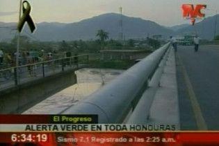 Землетрус силою в 7,4 балів сколихнув Гондурас: є жертви