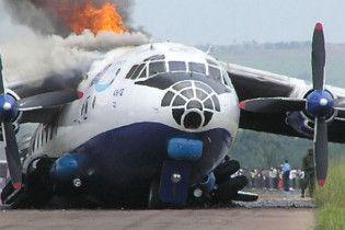 Тіла загиблих в Єгипті українських пілотів відправлять в Київ