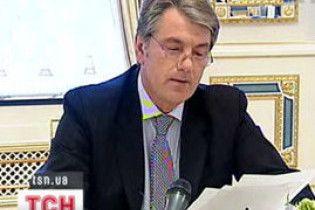 Ющенко вимагає перевірити гральний бізнес в усіх регіонах