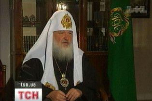 Україна приготувалася до візиту Патріарха Кирила