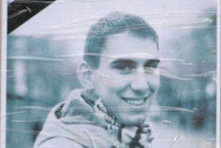 В Одесі вшанували пам'ять убитого рік тому студента Чайки