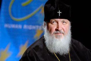 Засідання Синоду РПЦ вперше відбудеться у Києво-Печерській лаврі