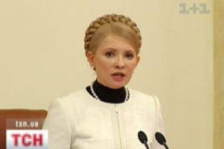 """Тимошенко проведе """"день зарплат"""""""