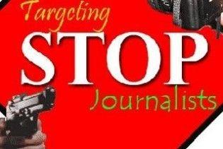 Росія і Україна потрапили до списку країн, де вже 10 років поспіль вбивають журналістів