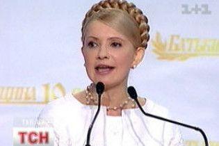 Тимошенко шаленіє від щастя за збірну України