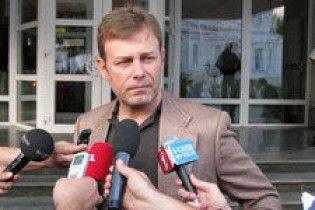 В жовтні відбудуться чергові вибори президента Прем'єр-ліги