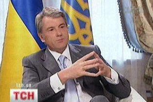 """Віктор Ющенко хоче підтримати """"Шахтар"""" у Стамбулі"""