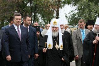 Московський патріархат заперечує, що Кирило агітував за Януковича