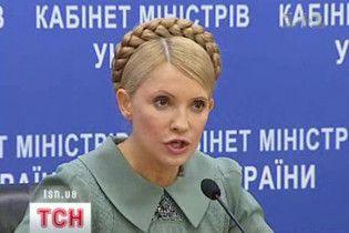 Тимошенко хоче контролювати всі ціни в Україні