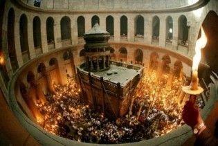 Благодатний вогонь зійшов у Єрусалимі