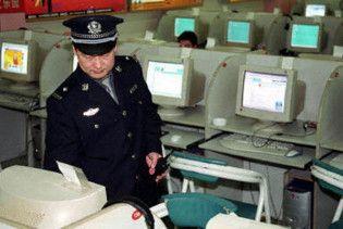 Китай блокує доступ до медицинських і наукових інтернет-сайтів